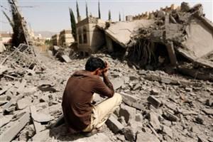 مسئولیت دیوان بین المللی کیفری درباره یمن