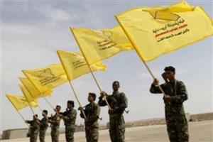 تمایل شورای دموکراتیک سوریه برای صلح با دولت