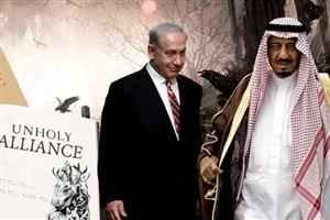 صمیمیت با اسرائیل یا دوستی با فلسطین