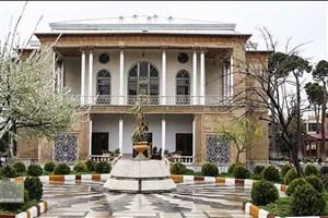 بازدید از 4 موزه به مناسبت هفته تهران رایگان است