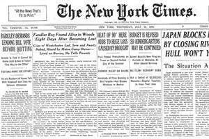 ترامپ عامل ورشکستگی روزنامههای آمریکا