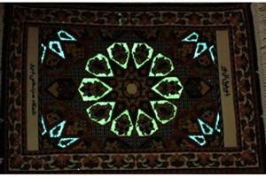Iranian Researcher Protects Persian Handmade Carpets Using Smart Fiber Technology