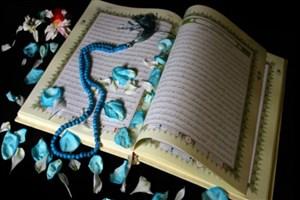 """طرح ملی حفظ """"جزء سیام قرآن کریم"""" ویژه دانش آموزان انجمن اسلامی"""