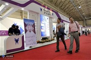 از سامانه های  دانشگاه آزاد اسلامی در نمایشگاه الکامپ چه خبر؟