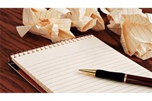 دوست دارید نویسنده  شوید؟/دوره آموزش تخصصی رمان نویس خلاق
