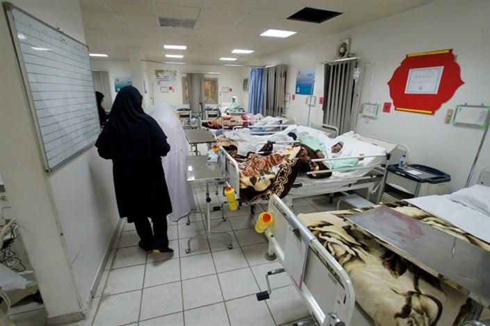 مراکز درمانی مکه