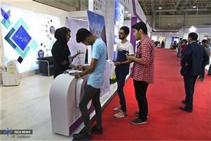 حضورفعالمرکز تحقیقات امنیت سایبری دانشگاه آزاد در نمایشگاه الکامپ