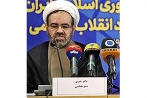انقلاب اسلامی، هویت دینی، انقلابی و مذهبی را تقویت کرد