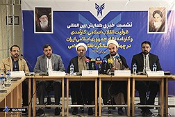 Press Conference of Capacity of Islamic Revolution in 40th Anniversary / In Photos
