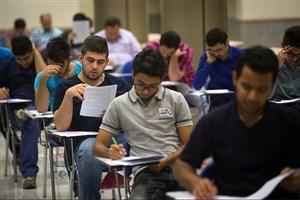 رشته پزشکی دانشگاه تهران را انتخاب می کنم