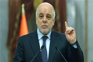 مجازات مسئولان عراقی در دستور کار العبادی