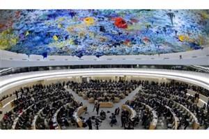 درخواست شورای حقوق بشر سازمان ملل از عربستان
