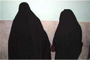خواهران سارق : فقط از زنان سرقت می کردیم