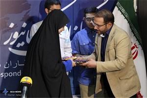 تقدیر باشگاه خبرنگاران دانشجویی ایران از رتبه های تک رقمی کنکور 97