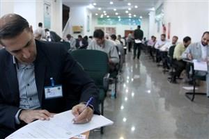 13 مرداد،  بررسی مدارک و مصاحبه پذیرفته شدگان «آزمون استخدامی»