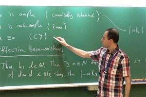An Iranian Mathematician Wins Fields Medal