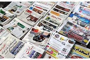 رکود تورمی بازار مسکن/ صف کشی برای فروش سهام