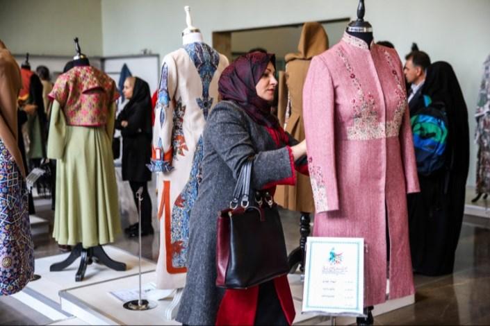 نمایشگاه مد و لباس