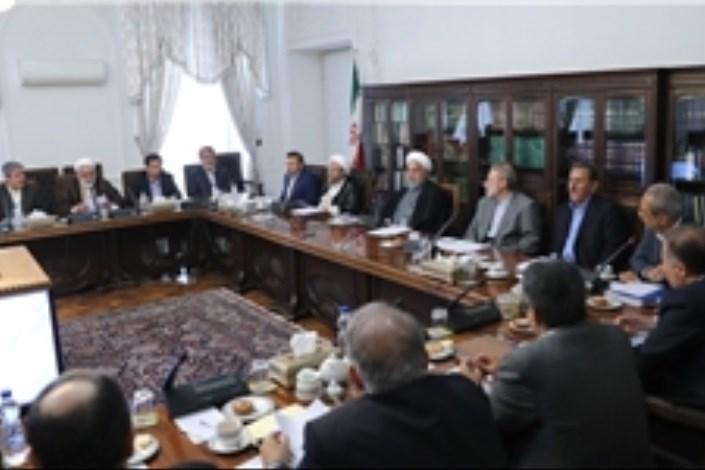 شورای هماهنگی اقتصادی