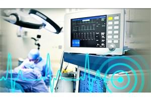 برای دریافت هزینه درمان از بیمه سلامت چه مدارکی لازم است؟