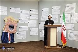 هشتمین محفل شب طنز انقلاب اسلامی