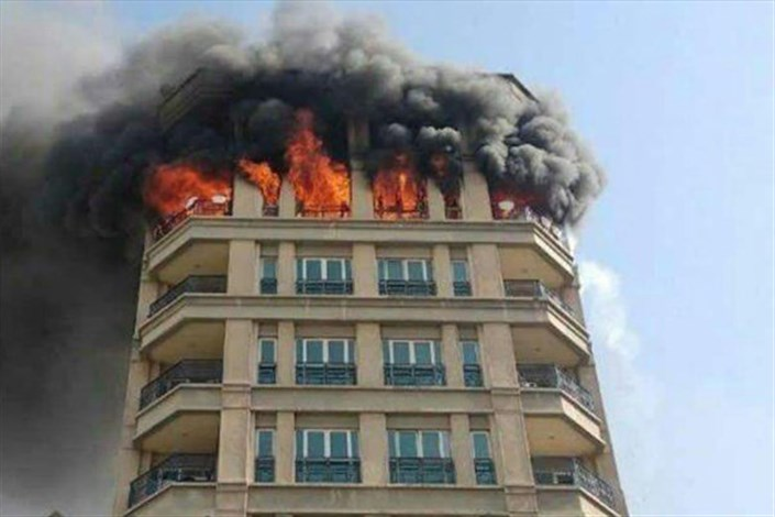 آتش سوزی در ساختمان 10 طبقه