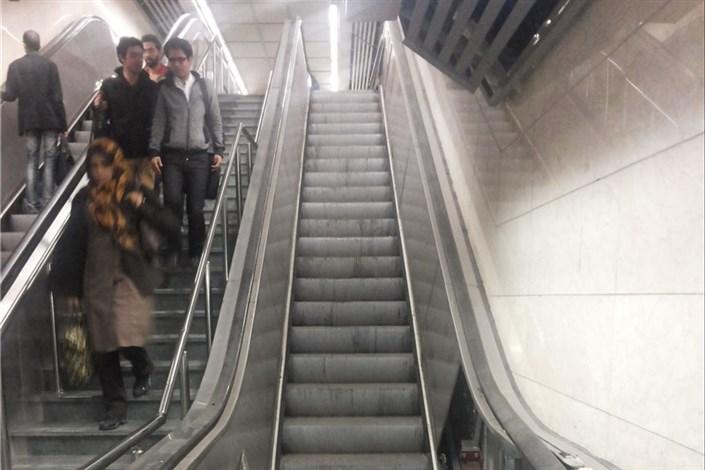 حادثه مترو میرداماد