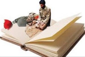 بخش «مدافعان حرم» به جایزه کتاب سال دفاع مقدس افزوده شد