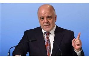 پرونده برخی از مقامات عراق در کمیته مبارزه با فساد