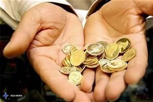 خریداران سکه پیشفروش بابت هرقطعه ۲.۳میلیون تومان سود میکنند