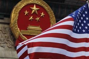 نهایی شدن تعرفه 16 میلیارد دلاری کالاهای چینی  از سوی آمریکا