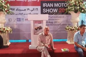 ضعف برگزاری اینبار گریبان نمایشگاه خودروی مشهد را گرفت