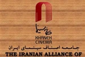 رئیس انجمن مدیران تولید سینما انتخاب شد