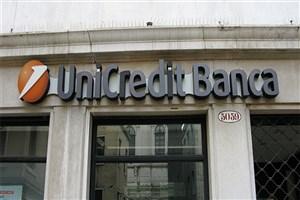 تلاش بزرگترین بانک ایتالیا برای ادامه همکاری با ایران