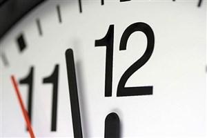اعلام ساعت کار ادارات و دستگاهها تا پایان مردادماه