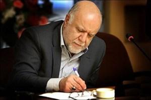 رئیس حسابرسی داخلی شرکت ملی نفت ایران منصوب شد