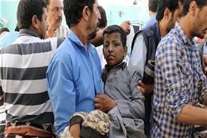 حمله هواپیماهای ائتلاف عربی به اتوبوس کودکان در یمن