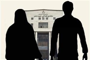 برخورد قانونی با طلاقهای صوری