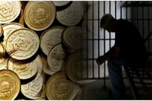 افزایش تعداد زندانیان  مهریه /3600 بدهکار مهریه در زندان هستند