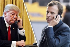 گفت وگوی تلفنی «مکرون» و «ترامپ»