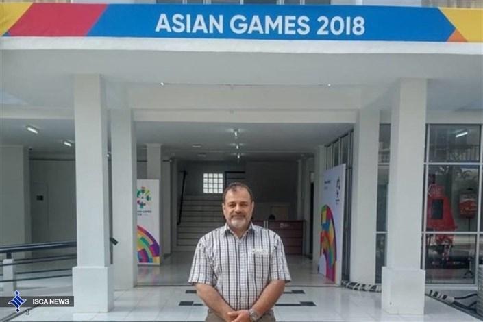بازی های آسیایی
