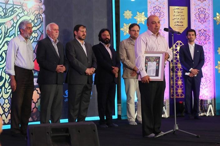 سیزدهمین جشنواره تئاتر بچههای مسجد برگزیدگان خود را شناخت/ تقدیر از پیشکسوتان تئاتر و خانواده شهدا