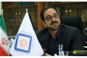 صدور 14 میلیارد تومان ضمانت نامه برای صنایع آسیب دیده کرمانشاه