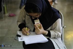 سوابق تحصیلی داوطلبان با حداکثر 30 درصد تأثیر مثبت درنظر گرفته می شود