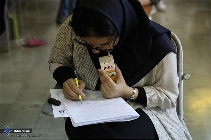 کنکور سراسری سال 97 در تهران