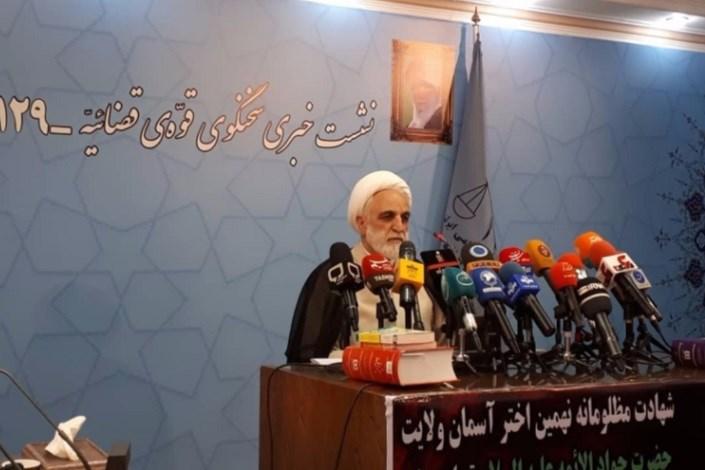 67 نفر از اخلالگران نظام ارزی و پولی بازداشت شدند/100 نفر ممنوعالخروج شدند