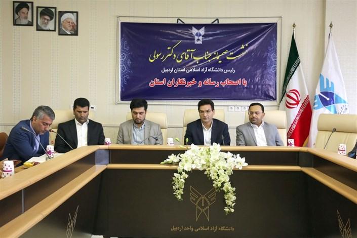دکتر اسحاق رسولی در جمع اصحاب رسانه و خبرنگاران استان  اردبیل