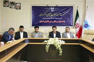 بزرگترین ناشر خاورمیانه در دانشگاه آزاد اسلامی واحد اردبیل ایجاد می شود