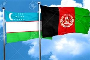 سفر هیات طالبان به ازبکستان