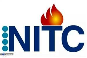 مدیرعامل شرکت نفتکش: آمادگی کامل شرکت ملی نفتکش برای مقابله با تحریم/ شبیهسازی حادثه سانچی توسط یک تیم دانشگاهی